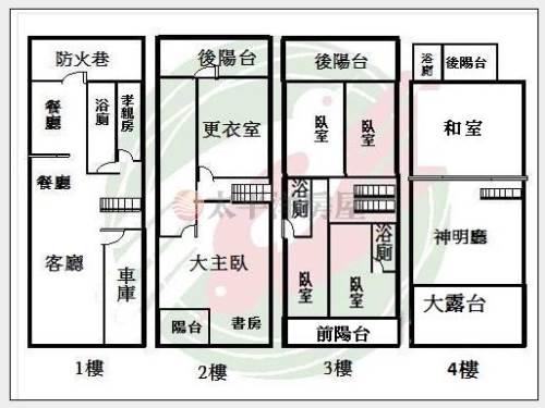 7字型的房子设计图